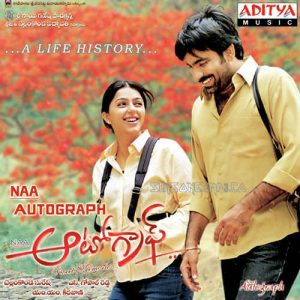 naa autograph songs download