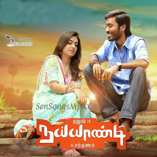 Naiyaandi mp3 songs download sensongsmp3co