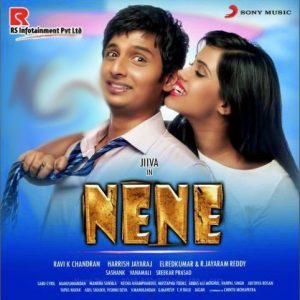 nene telugu full movie mp3 songs free download