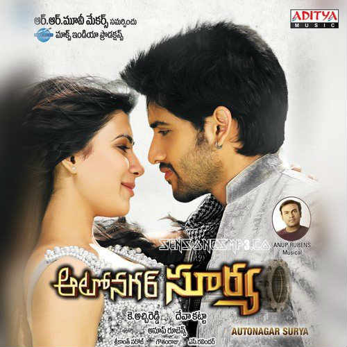 auto nagar surya songs download