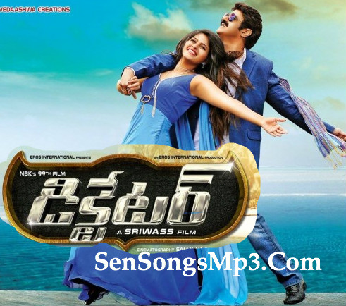 dictator telugu mp3 songs download sensongsmp3