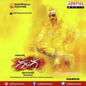 ganga songs download