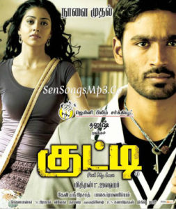 kutty movie mp3 songs dhanush
