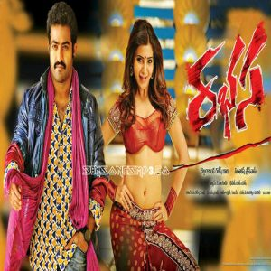 rabhasa songs download