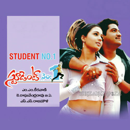 Noneed Full Mp3: Student No.1 Mp3 Songs Free Download 2001 Telugu Mp3