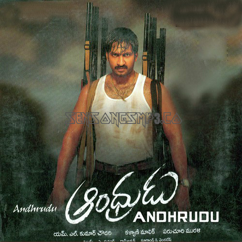 andhrudu mp3 songs posters images album cd rip cover hd