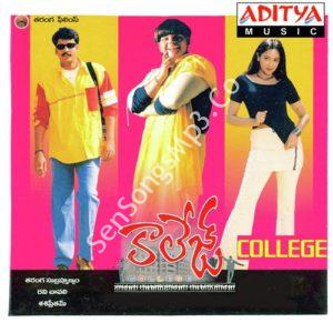 college telugu movie songs download