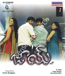 joi 2009 telugu movie mp3 songs download