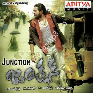Junction (2008) telugu mp3 songs posters images download