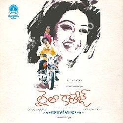 Laila College (2002) telugu mp3 songs posters images download