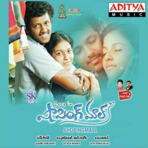 shopping mahal songs download