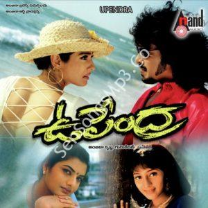 Upendra 2000 telugu movie Mp3 songs download posters images