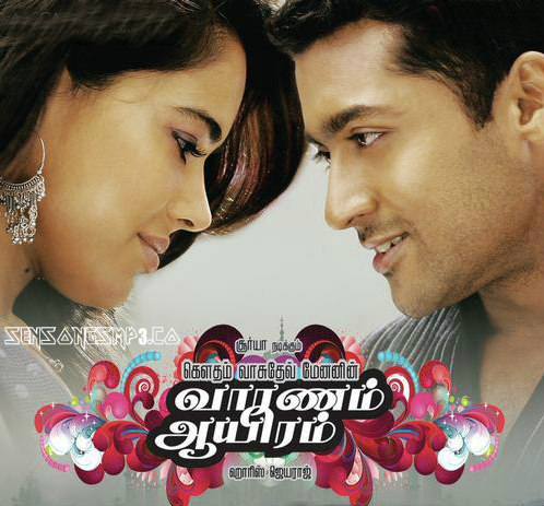 Vaaranam Aayiram movie songs download