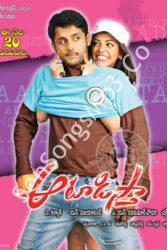 aatadistha songs download
