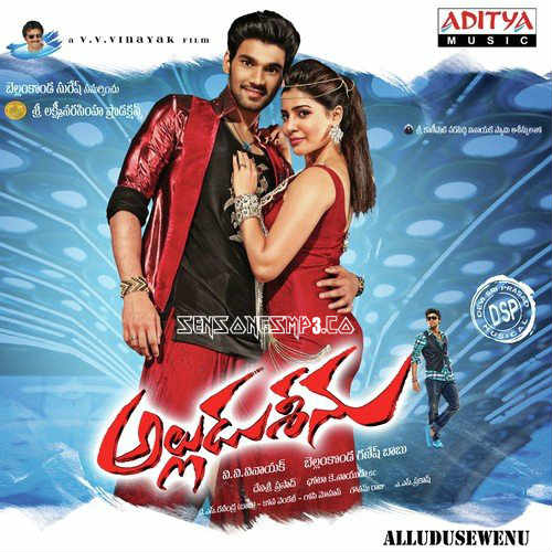 alludu seenu mp3 songs