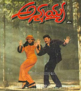 annayya songs download