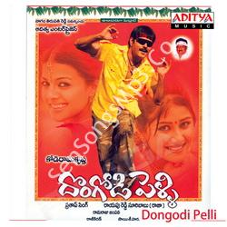 dongodi pelli songs download