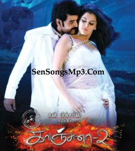 kanchana 2 tamil songs download senonsgmp3