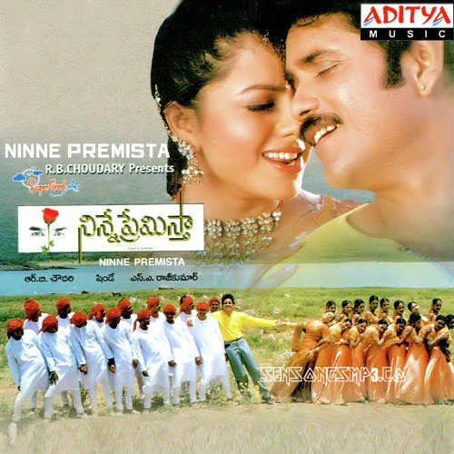 ninne premistha songs download