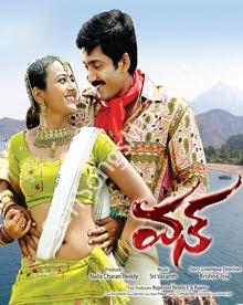 one 2008 telugu movie mp3 songs