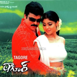 tagore songs download