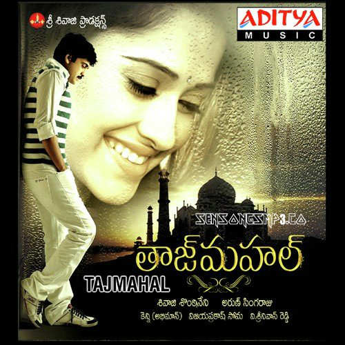 taj mahal 2009 teluugu movie songs sivaji