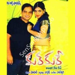 kur kure 2008 telugu mp3 songs download
