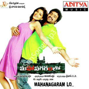 Mahanagaram Lo (2008) mp3 songs download
