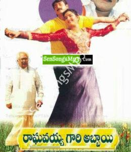 Raghavaiah Gaari Abbayi 2000 telugu movie mp3 songs download