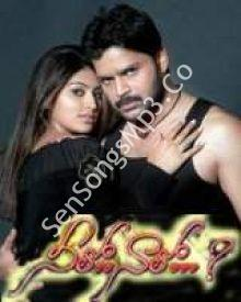 neelo naalo telugu movie songs downloads