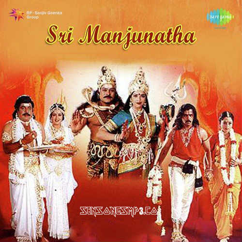 sri manjunatha telugu movie songs