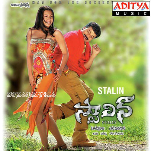 stalin mp3 songs download