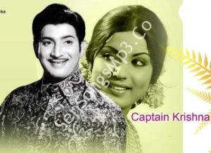 Captain Krishna 1979 mp3 songs download