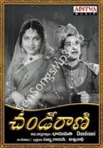 Chandi Rani (1953) songs