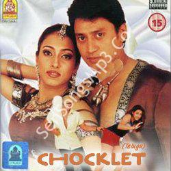 Chocklet (1999) telugu movie