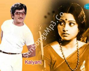 Kalyani (1979) jayasudha murali mohan telugu movie old