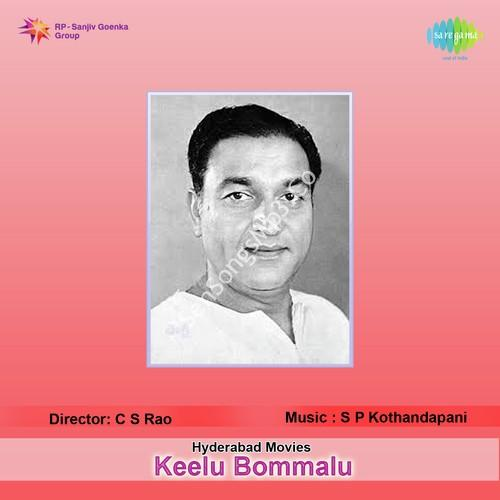 Sakhiya Song Mp3 Download 320kbps: Keelu Bommalu Mp3 Songs Free Download 1965 Telugu