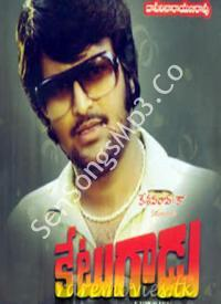 Ketugaadu (1980) songs posters imags