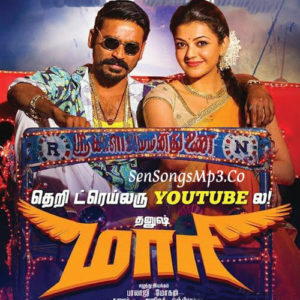 maari mp3 songs download posters images