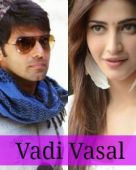 vadi vasal mp3 songs,vadi vasal songs,vadivasal mp3 songs download sensongspk vadi vasal posters images pictures