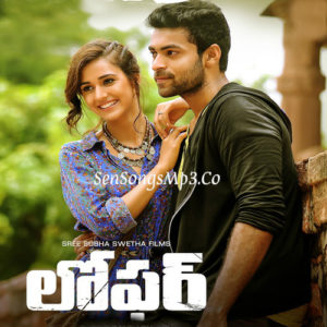 loafer telugu mp3 songs download