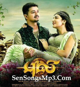 puli tamil songs