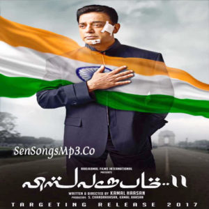 Vishwaroopam 2 songs download