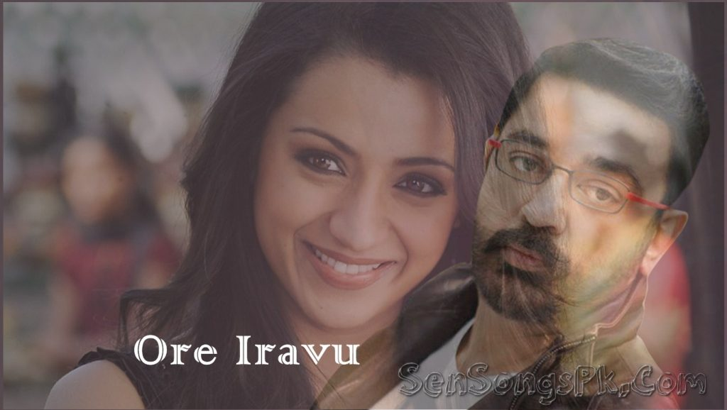 ore iravu mp3 songs free download,ore iravu mp3 cast crew review wiki posters wallpapers
