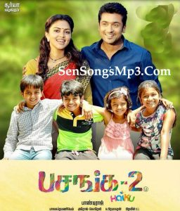 pasanga 2 songs free download|pasanga images