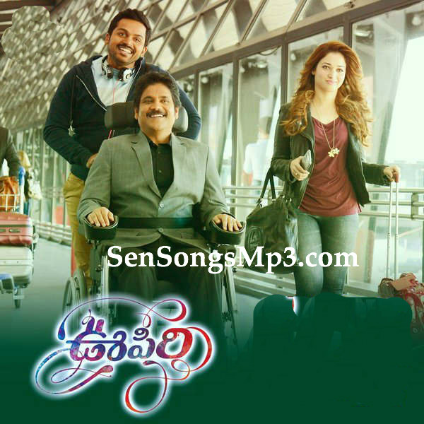 oopiri mp3 songs download sensongsmp3