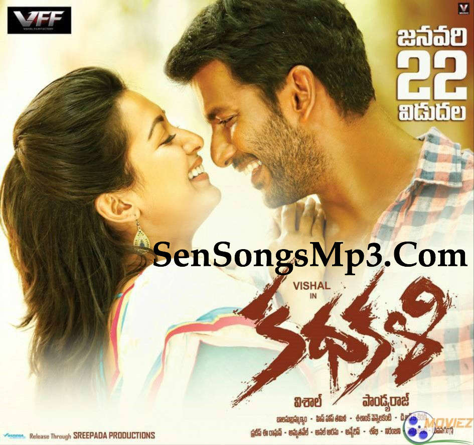 Download Veera Title Song Chandan Veera Mp3