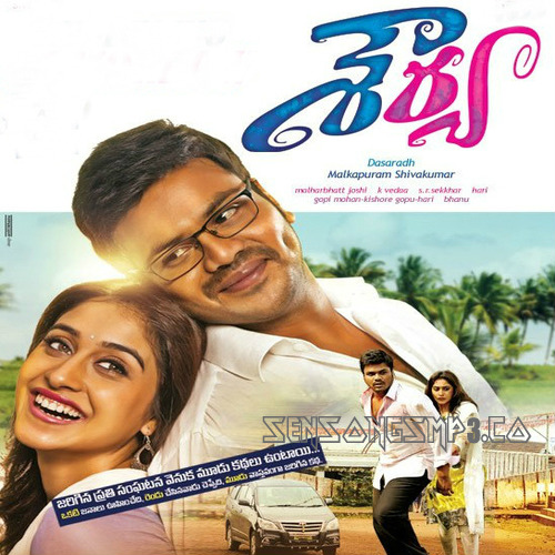 shourya 2016 movie telugu songs posters images