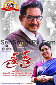 sri sri mp3 songs