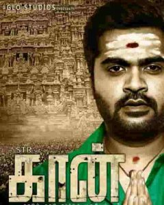simbu kaan mp3 songs,kaan mp3 download